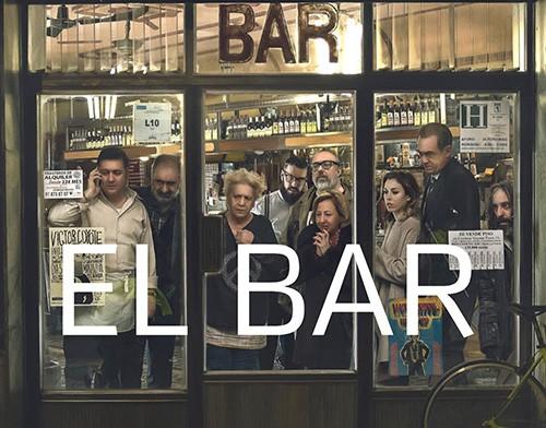 дикая история el bar